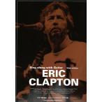 ギター弾き語り エリック クラプトン ワイド版  輸入版