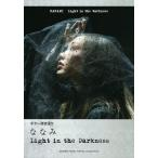 ギター弾き語り ななみ Light in the Darkness ヤマハミュージックメディア