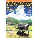 月刊エレクトーン 2016年9月号 ヤマハミュージックメディア