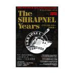 THE SHRAPNEL YEARS  テクニカル・ギター35年史  シンコーミュージック