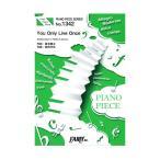 ピアノソロ・ピアノ&ヴォーカルを収録TVアニメ「ユーリ!!! on ICE」エンディングキーは、Dで...