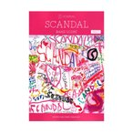 バンドスコア SCANDAL 『SCANDAL』 Disc1 ヤマハミュージックメディア