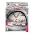 Vital Audio VA-Patch-F-0.4m SL 40センチ パッチケーブル