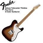 Fender Deluxe Telecaster Thinline PF 3TSB エレキギター