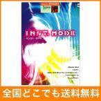 Vol.88 INST. MODE インスト・モード ヤマハミュージックメディア