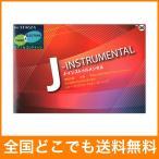 STAGEA ピアノ&エレクトーン Vol.20 中級〜上級 J-インストゥルメンタル ヤマハミュージックメディア