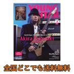 表紙 Akira Takasaki LOUDNESS