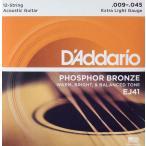 D'Addario EJ41/Extra Light 12-string 12弦用アコースティックギター弦