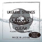 ORCAS OS-MED CLEAR Medium ウクレレ弦
