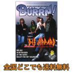 BURRN! 2018年08月号 シンコーミュージック