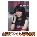 BURRN! JAPAN Vol.12 シンコーミュージック