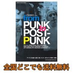 CROSSBEAT Presents from PUNK to POST-PUNK シンコーミュージック