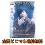 Ani-PASS 02 シンコーミュージック