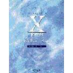 DOREMI X-JAPAN/バラード・ソングス/ピアノソロ