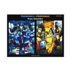 ピアノソロ ペルソナ3 & ペルソナ4 ピアノ・セレクション ヤマハミュージックメディア