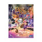 ピアノソロ ディズニーファン読者が選んだディズニー ベスト・オブ・ベスト 〜創刊350号記念盤 ヤマハミュージックメディア