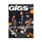 GiGS 2019年09月号 シンコーミュージック