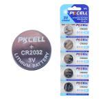 リチウム ボタン電池CR2032 5個パック PKCELL BATTERY CR2032-5B 3.0V