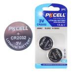リチウム ボタン電池CR2032 2個パック PKCELL BATTERY CR2032-2B 3.0V