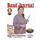 Band Journal 2019ǯ9·î¹æ ²»³ÚǷͧ¼Ò