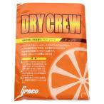 GRECO DRY CREW オレンジ 湿度調整剤