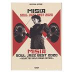 MISIA SOUL JAZZ BEST 2020 Selected Solo Piano Edition オフィシャル・スコア ドレミ楽譜出版社