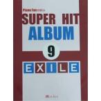 ショッピングピアノ MUSIC LAND SUPER HIT ALBUM 9 EXILE