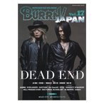 BURRN! JAPAN Vol.17 シンコーミュージック
