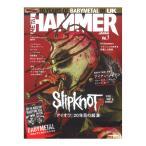 METAL HAMMER JAPAN Vol.7 リットーミュージック