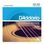 D'Addario EJ16 Phosphor Bronze Light アコースティックギター弦