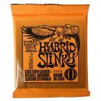 エレキギター弦 ハイブリットスリンキー アーニーボール ERNIE BALL 2222/Hybrid Slinky