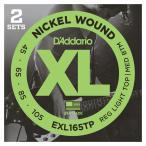 D'Addario EXL165TP Regular Light Top-Medium Bottom エレキベース弦 2セットパック