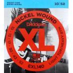 EXL140 エレキギター弦エレキ弦   Daddario