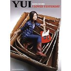 SHINKO MUSIC YUI /I LOVED YESTERDAY/バンドスコア