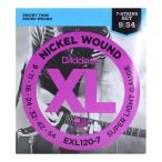 D'Addario EXL120-7 7弦エレキギター弦