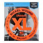 D'Addario EXL110-7 エレキギター弦