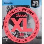 D'Addario EXL110W エレキギター弦