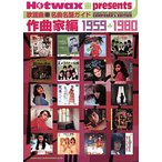 SHINKO MUSIC 歌謡曲名曲名盤ガイド作曲家編 1959-1980
