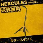 ショッピングスタンド HERCULES GS415B ギタースタンド