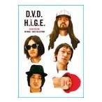 ショッピングSelection DOREMI 髭(HiGE)/D.V.D.H.i.G.E. -髭(HiGE) BEST SELECTION-