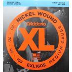 D'Addario EXL160S ショートスケール用ベース弦