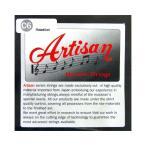 Artisan ラップスチールギター用弦 C6セット