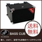 ショッピングベース PHIL JONES BASS BASS CUB ベースアンプ