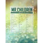 やさしいピアノ・ソロ Mr.Children シンコーミュージック