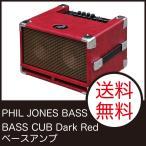 PHIL JONES BASS BASS CUB Dark Red ベースアンプ