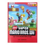 ショッピングピアノ ピアノソロ やさしく弾ける New スーパーマリオブラザーズ Wii ヤマハミュージックメディア