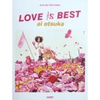 ピアノ弾き語り 大塚 愛 LOVE is BEST ドレミ楽譜出版社