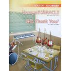 ショッピングけいおん ピアノピース Utauyo!! MIRACLE/NO,Thank You! Song by 放課後ティータイム ケイエムピー
