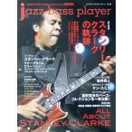 jazz bass player Vol.6 シンコーミュージック