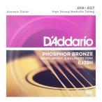 D Addario ダダリオ アコーステックギター弦 ナッシュビルチューニング EJ38H